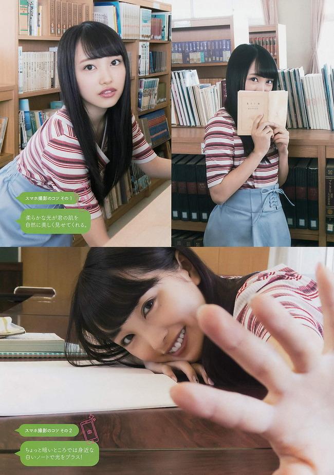 mukaichi_mion (29)