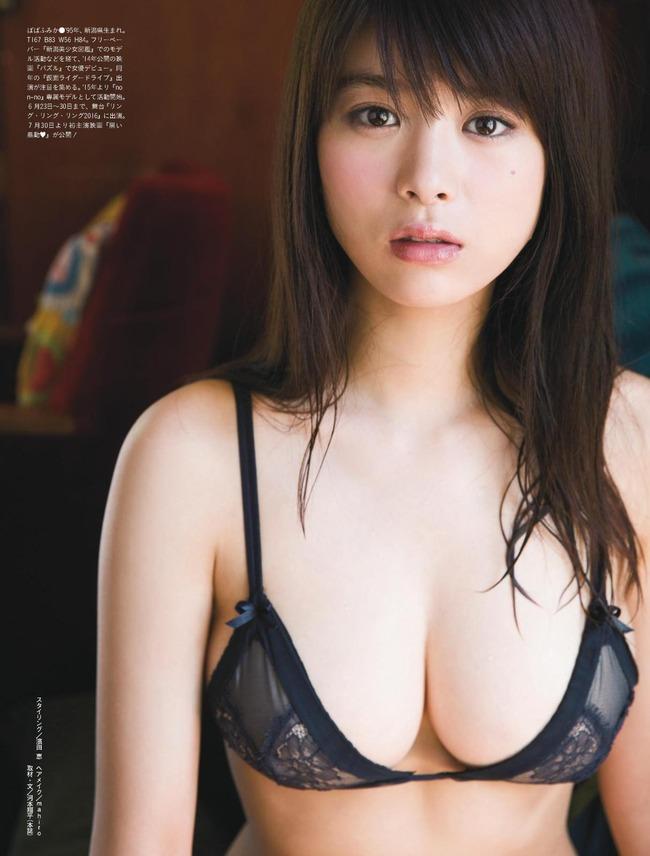 baba_fumika (5)