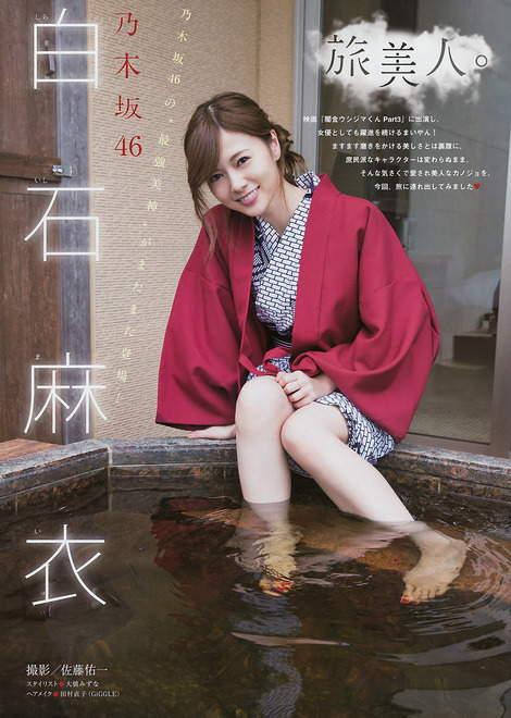 shiraishi_mai (7)