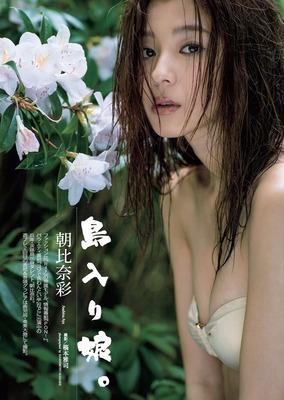 asahina_ayaka (38)