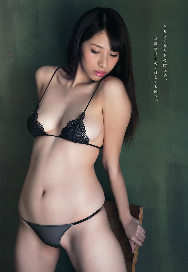 someya_yuka (5)