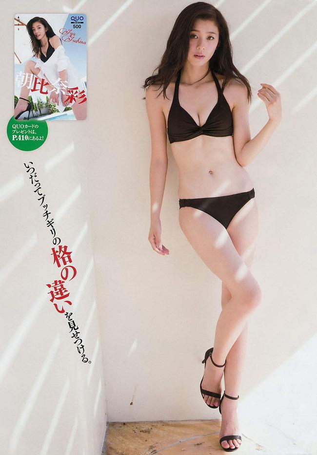 asahina_aya (33)