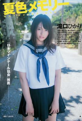 takiguchi_hikari (46)