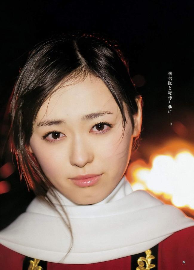 fukuhara_haruka (15)