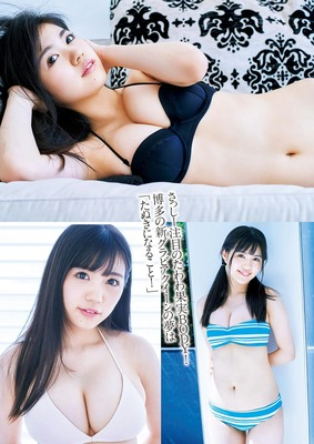 tanaka_yuuka (36)