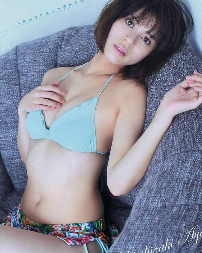 yoshizaki_aya (6)