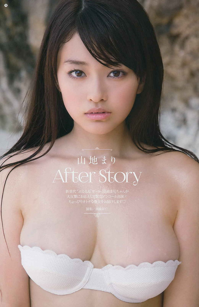 yamachi_mari (45)