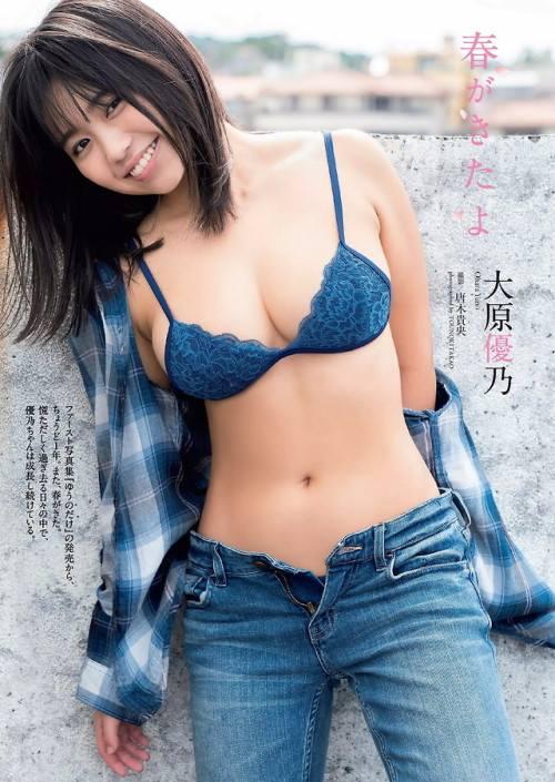 oohara_yuno (20)
