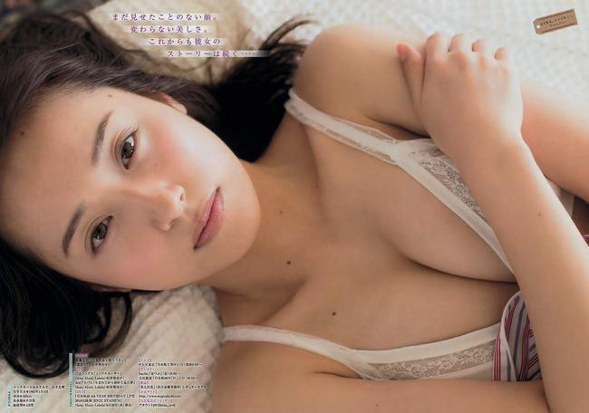 rto_misaki (10)