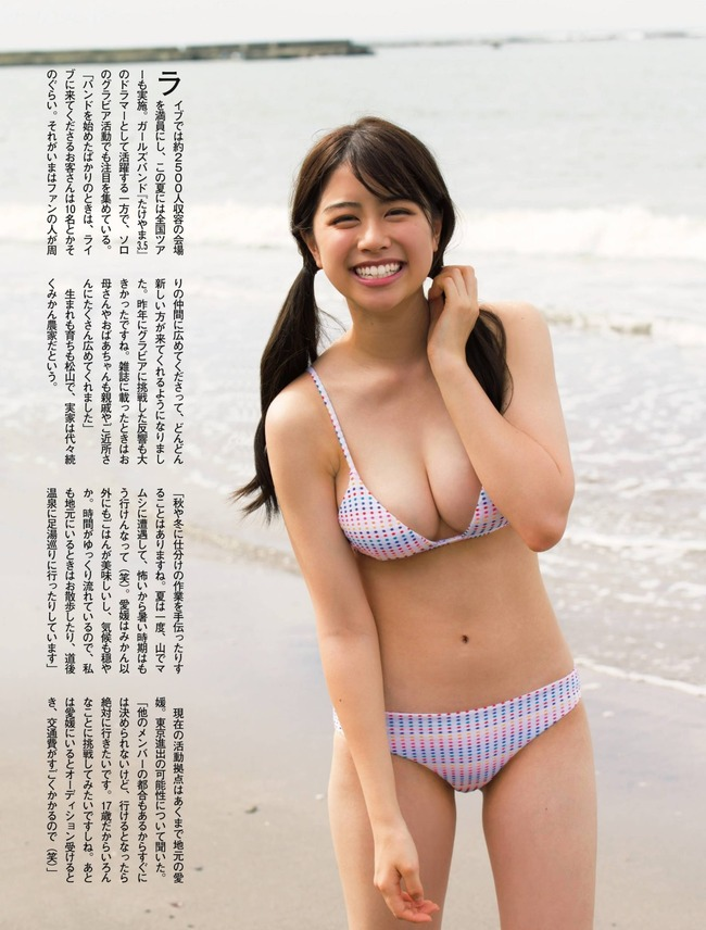 脇田穂乃香 グラビア (1)