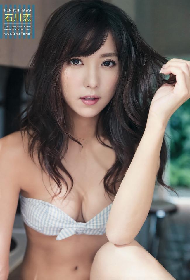 ishikawa_ren (2)