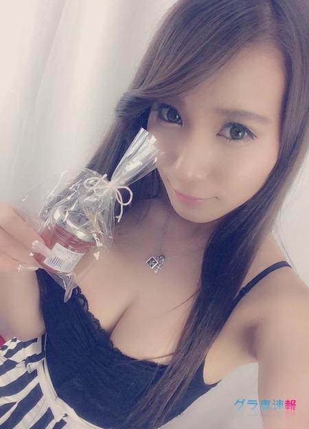 sonoda_mion (33)