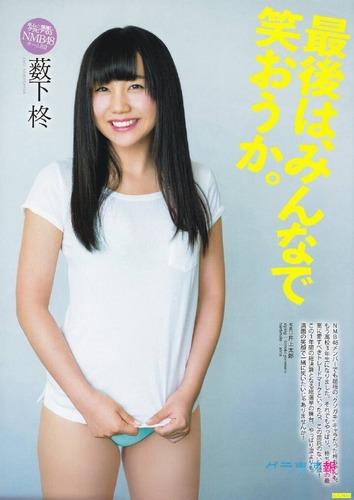yabusita_syu (46)