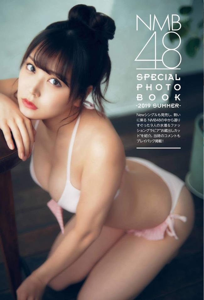 shiroma_miru (9)