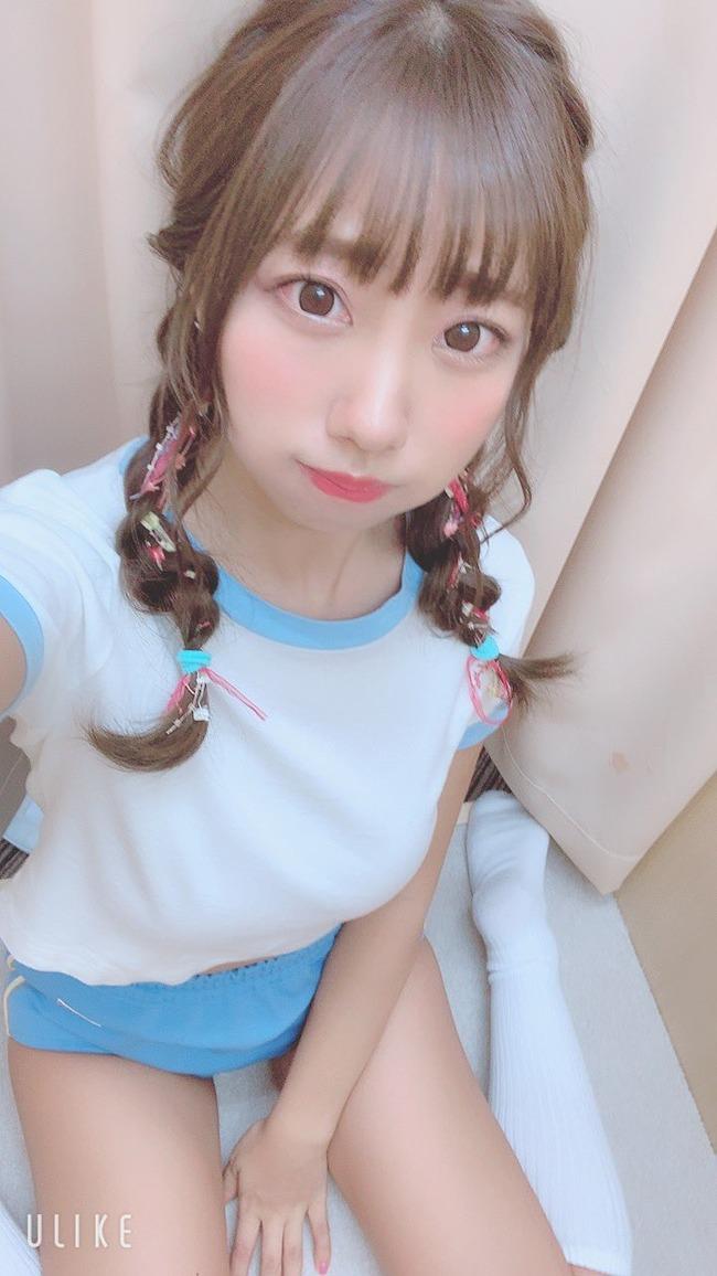 hikawa_ayame (23)