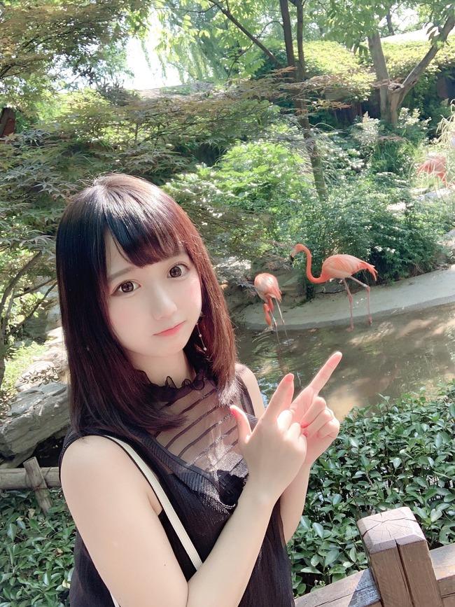 yami (25)
