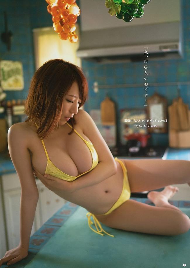 清水あいり Hカップ グラビア画像 (22)