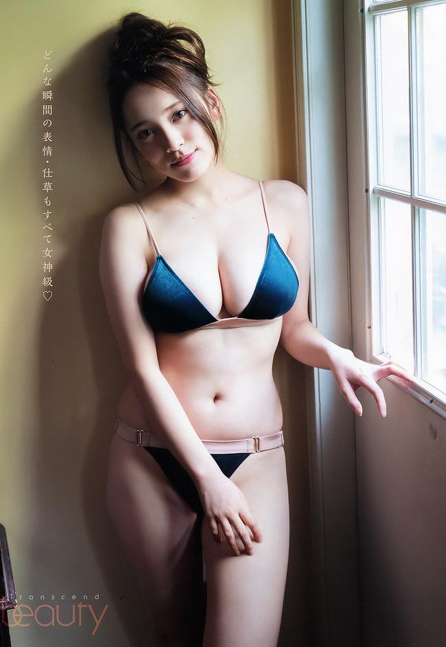 都丸紗也華 グラビア (26)