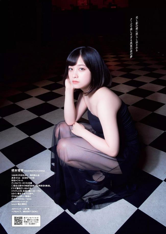 hashimoto_kanna (32)