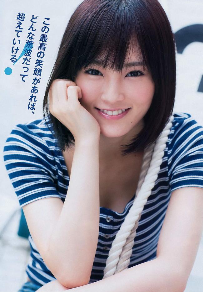 yamamoto_sayaka (25)