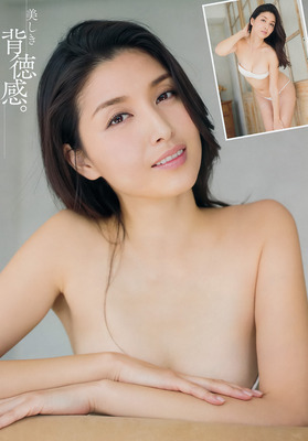 hashimoto_manami (11)