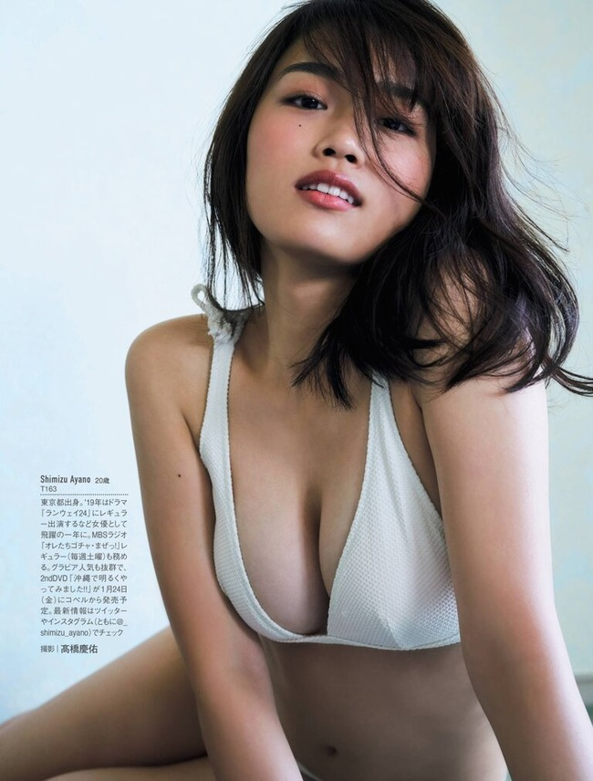 清水綾乃 グラビア (30)