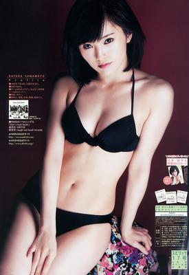 yamamoto_sayaka (8)