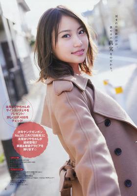 nagao_mariya (5)