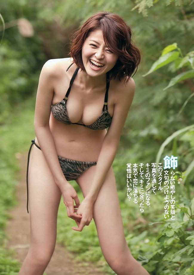 鈴木ちなみ 巨乳 エロ (7)