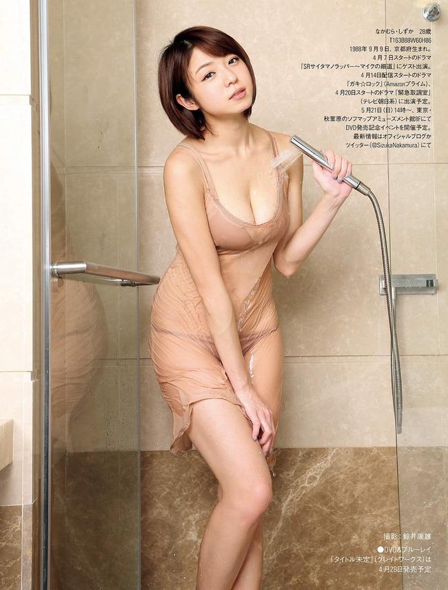 nakamura_shizuka (30)