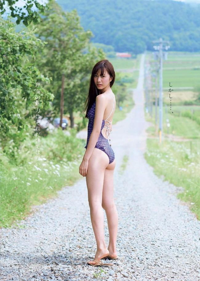 otomo_rina (4)