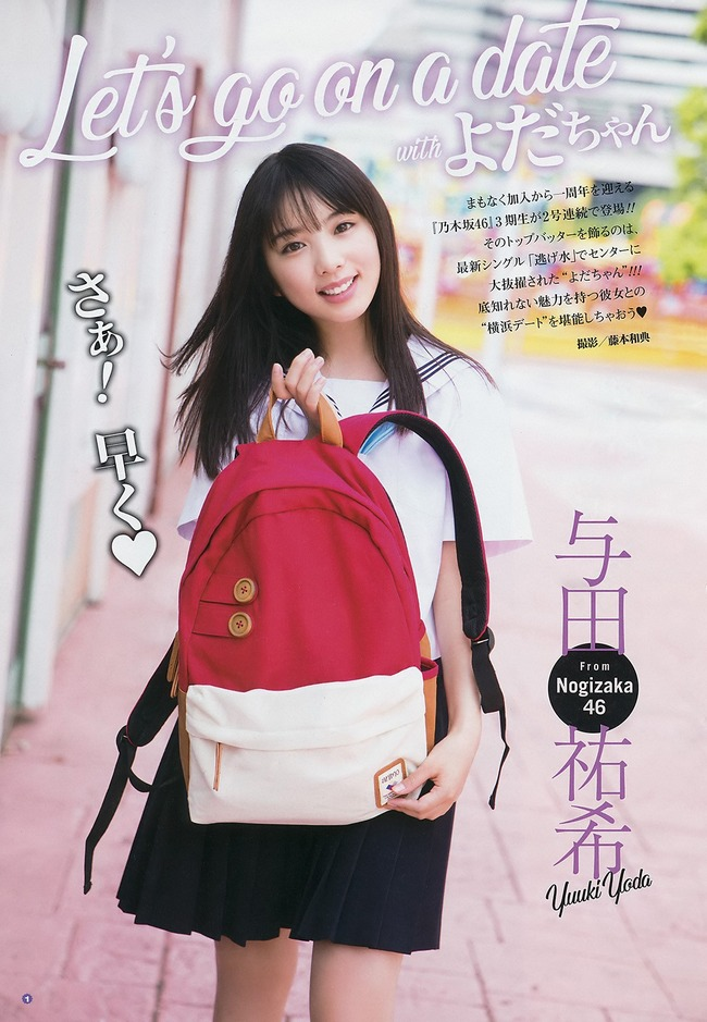 yoda_yuuki (8)