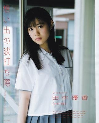 tanaka_yuka (27)