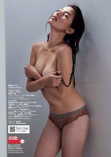 mashimoto_manami (56)