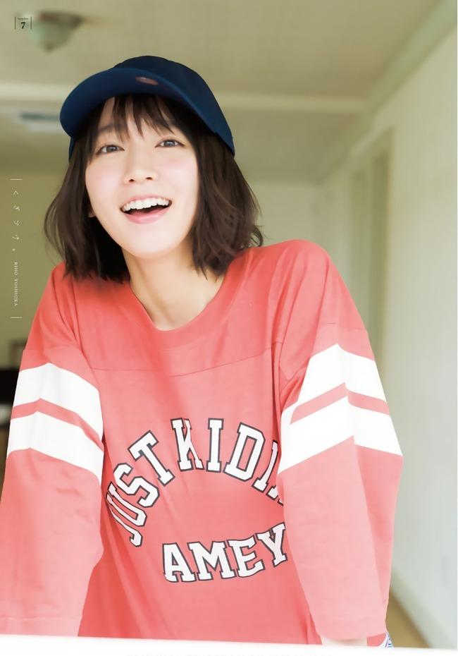 yoshika_riho (8)