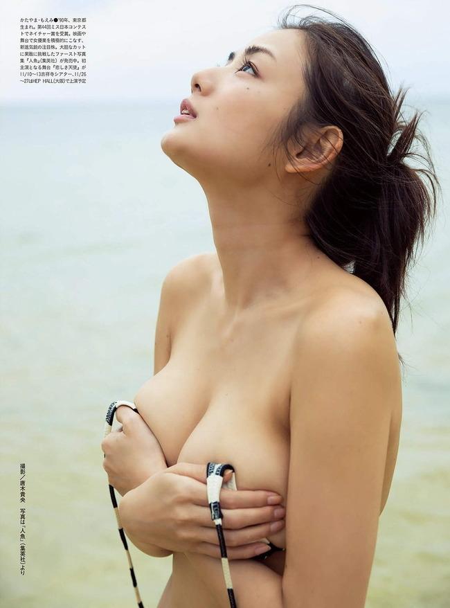 katayama_moemi (23)