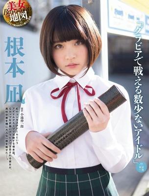nemoto_nagi (44)