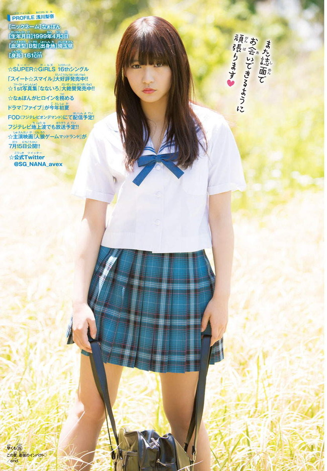 asakawa_nana (16)