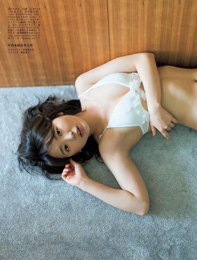 ono_nonoka (23)
