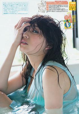 iwasaki_nami (25)