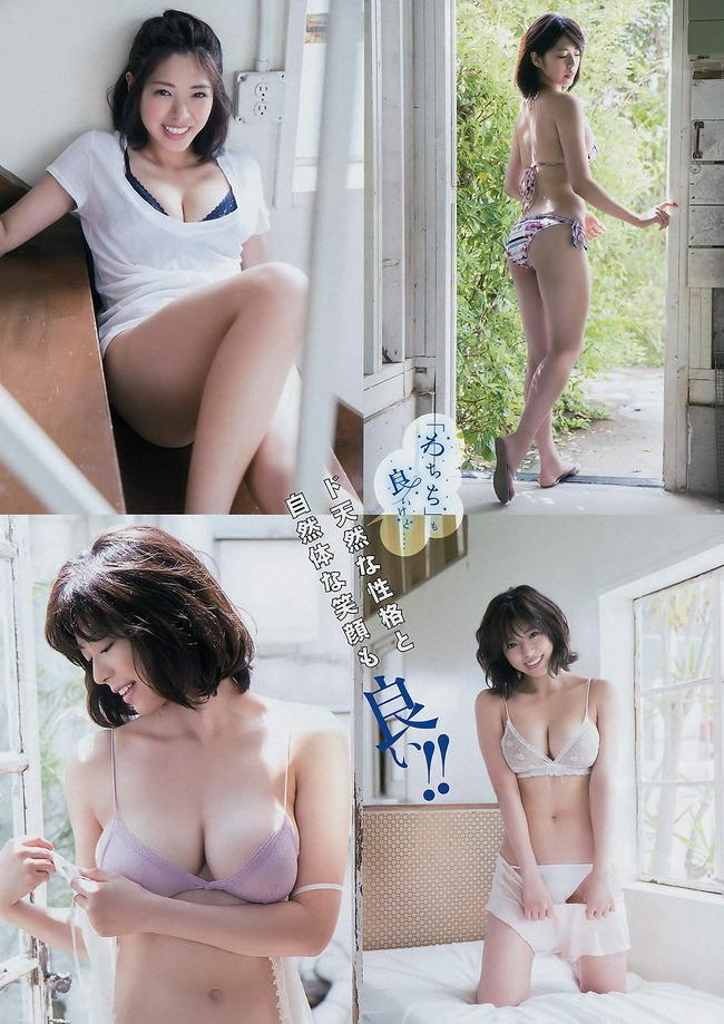 wati_minami (23)