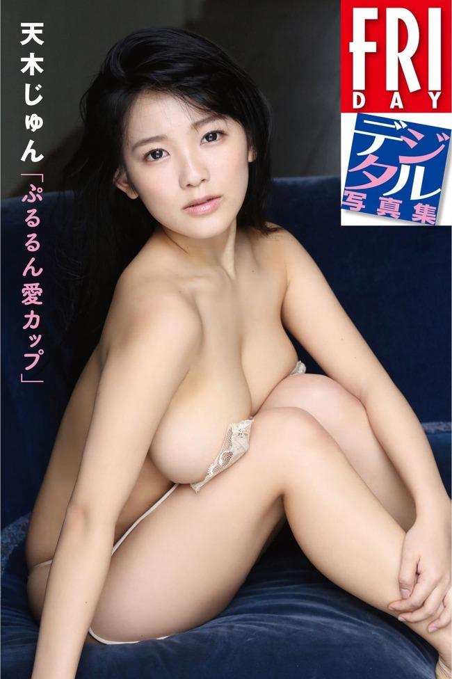amaki_jyun (12)