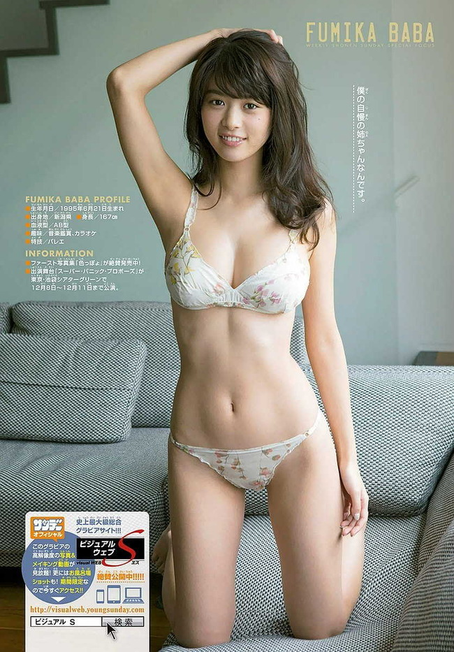 baba_fumika (39)