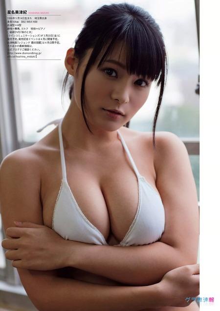hoshina_mizuki (55)