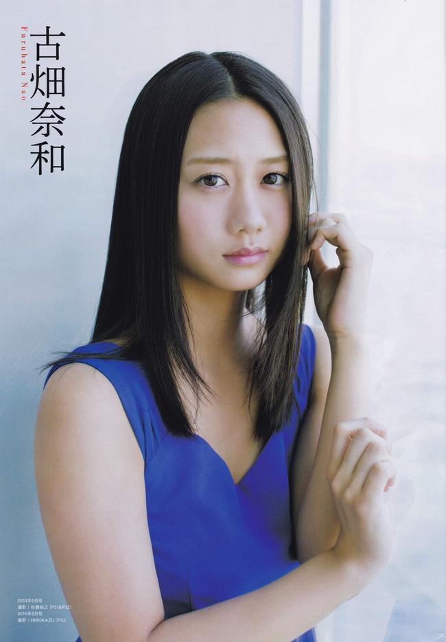 furuhata_nao (35)