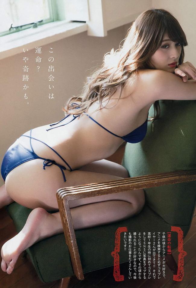 anjyera_mei (5)