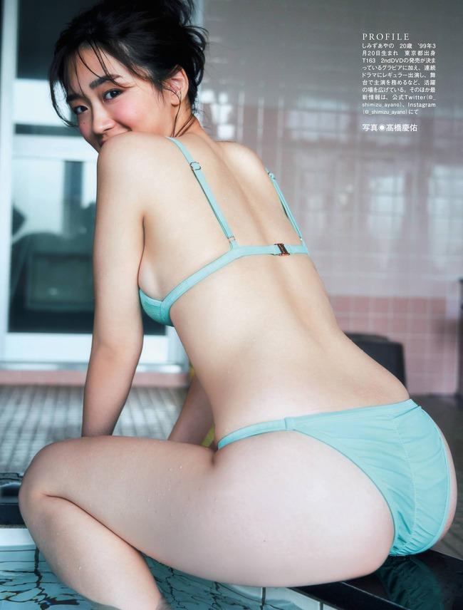 清水綾乃 グラビア (32)
