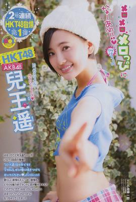 kodama_haruka (56)