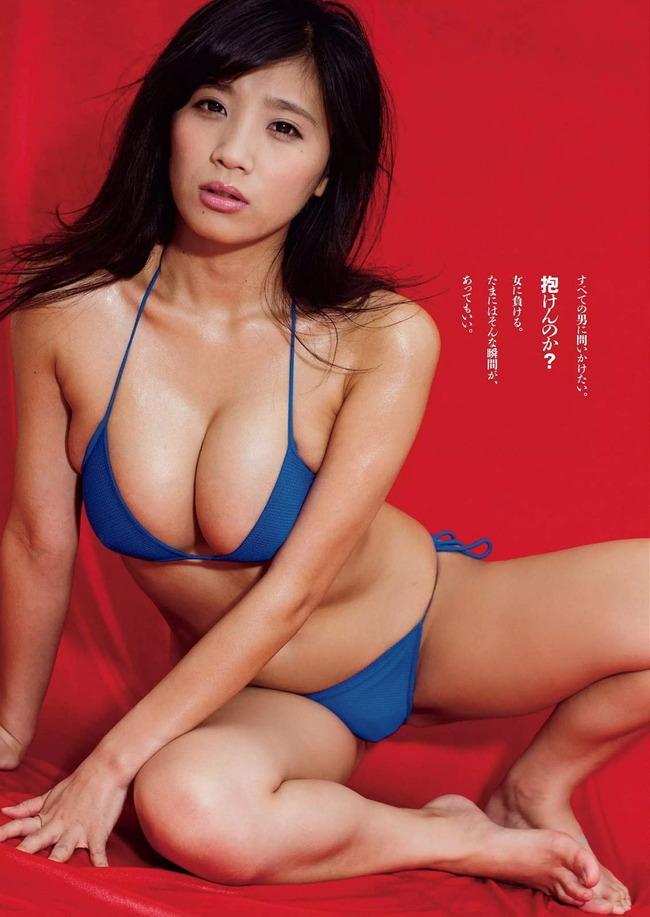 haduki_aya (41)