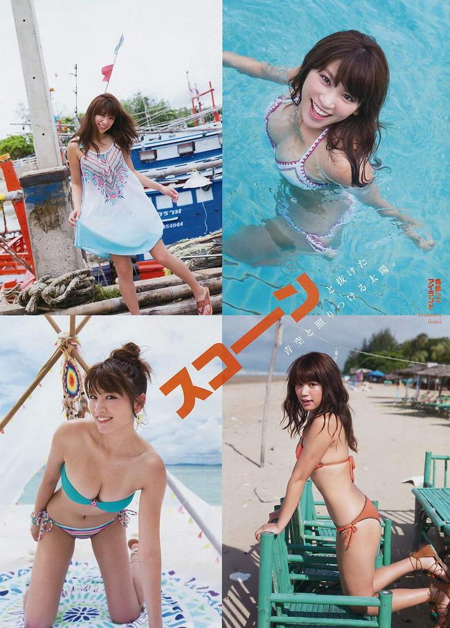 hisamatsu_ikumi (25)